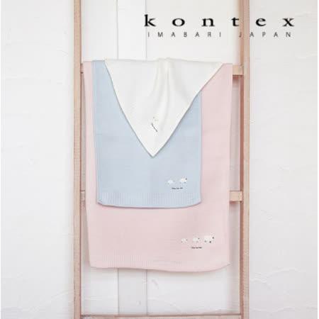 【クロワッサン科羅沙】日本今治~Kontex有機綿羊刺繡毛巾