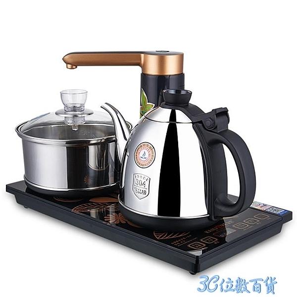 110V電熱水壺 9全自動上水電熱水壺110V伏電茶壺全智能電茶爐燒水壺茶具 WJ 3C位数