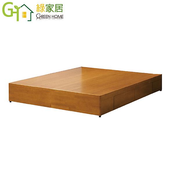 【綠家居】巧菲斯 現代風5尺實木雙人四抽床底