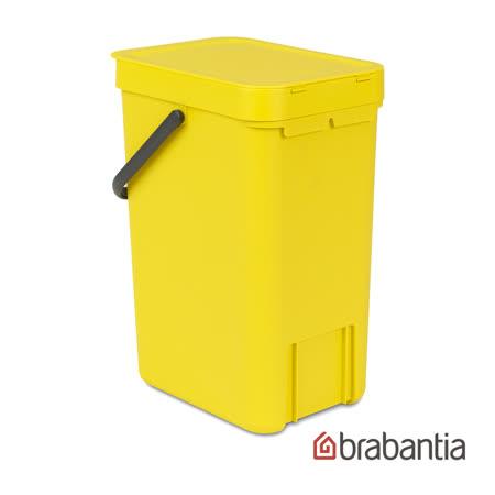 【Brabantia】多功能餐廚置物桶12L-黃色