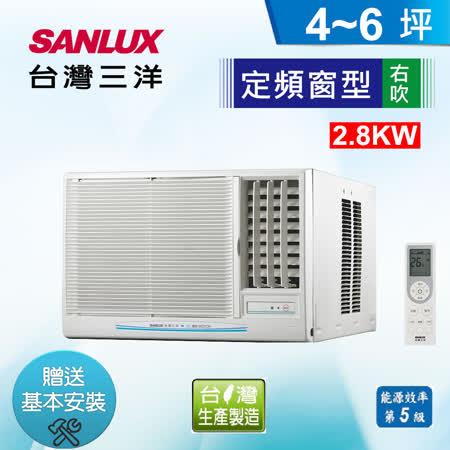 台灣三洋SANLUX 4-6坪 窗型定頻右吹式SA-R28FEA