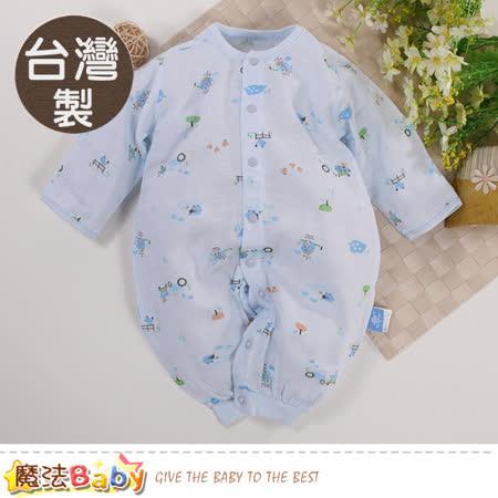 魔法Baby 包屁衣 台灣製四季穿薄款純棉紗布兩用護手兔裝 連身衣 b0173