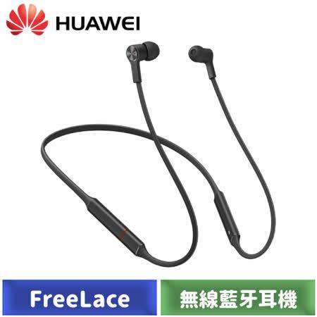 華為 HUAWEI FreeLace 無線藍牙耳機 (CM70-C)-黑色
