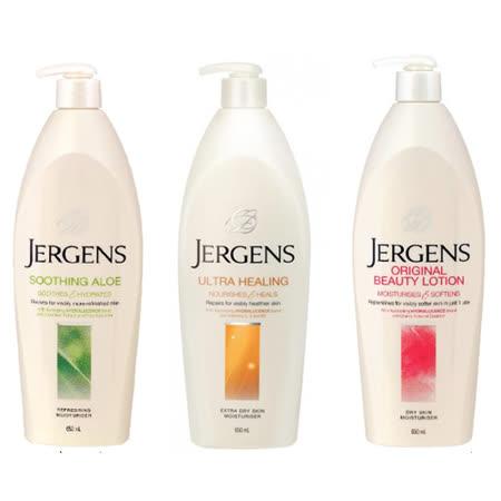 Jergens珍柔美體護膚乳液650ml*2入
