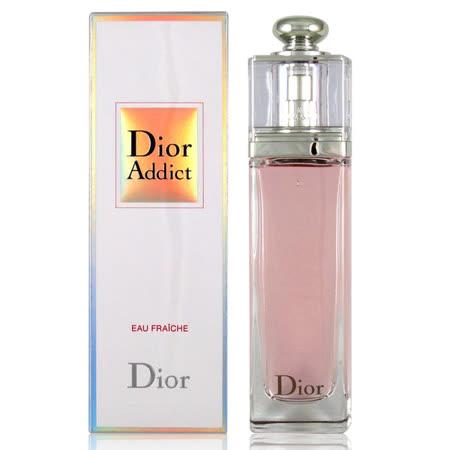 Dior 迪奧 癮誘甜心 女性淡香水 50ml