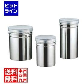 18-0パウダー缶 PP蓋付 大 068097