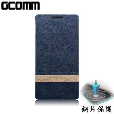 GCOMM 紅米5 Plus 5.99吋 Steel Shield 柳葉紋鋼片惻翻皮套 優雅藍