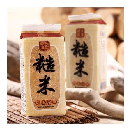 《米屋》嚴選糙米1箱(300g/包x12)