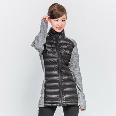 拼接材質修身版型。專為女性設計顯瘦又百搭 時尚立領設計,展現率性俐落風格 質地輕盈,保暖性佳的特級羽絨外套