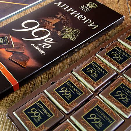 俄羅斯BK 99%黑巧克力 100g(三入組) 免運