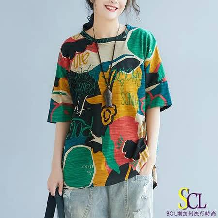 SCL 拼色活潑舒適五分袖上衣