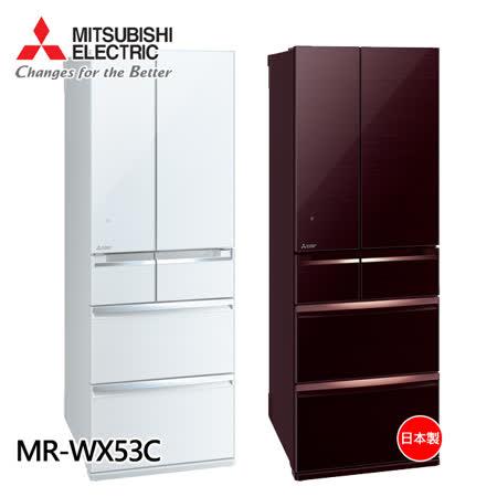 MITSUBISHI 三菱 525L六門變頻日製冰箱 MR-WX53C-含基本安裝+舊機回收