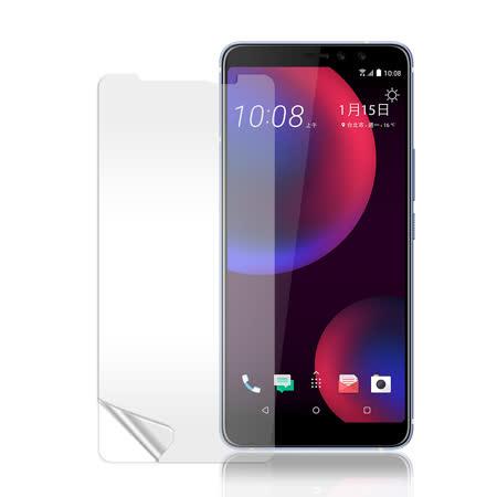 Monia HTC U11 EYEs 高透光亮面耐磨保護貼(非滿版)