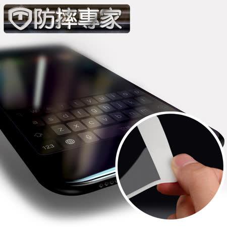 防摔專家 iPhone8 Plus 5.5吋 3D全滿版不碎邊鋼化玻璃貼