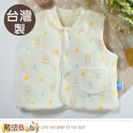 魔法Baby 嬰幼兒外套 台灣製鋪棉厚款棉絨背心外套 b0126
