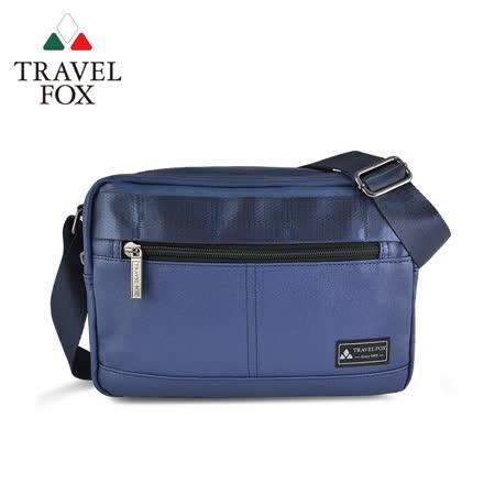 TRAVEL FOX 旅狐 輕巧雙料防撥水帆布側背包 TB700-47 藍色