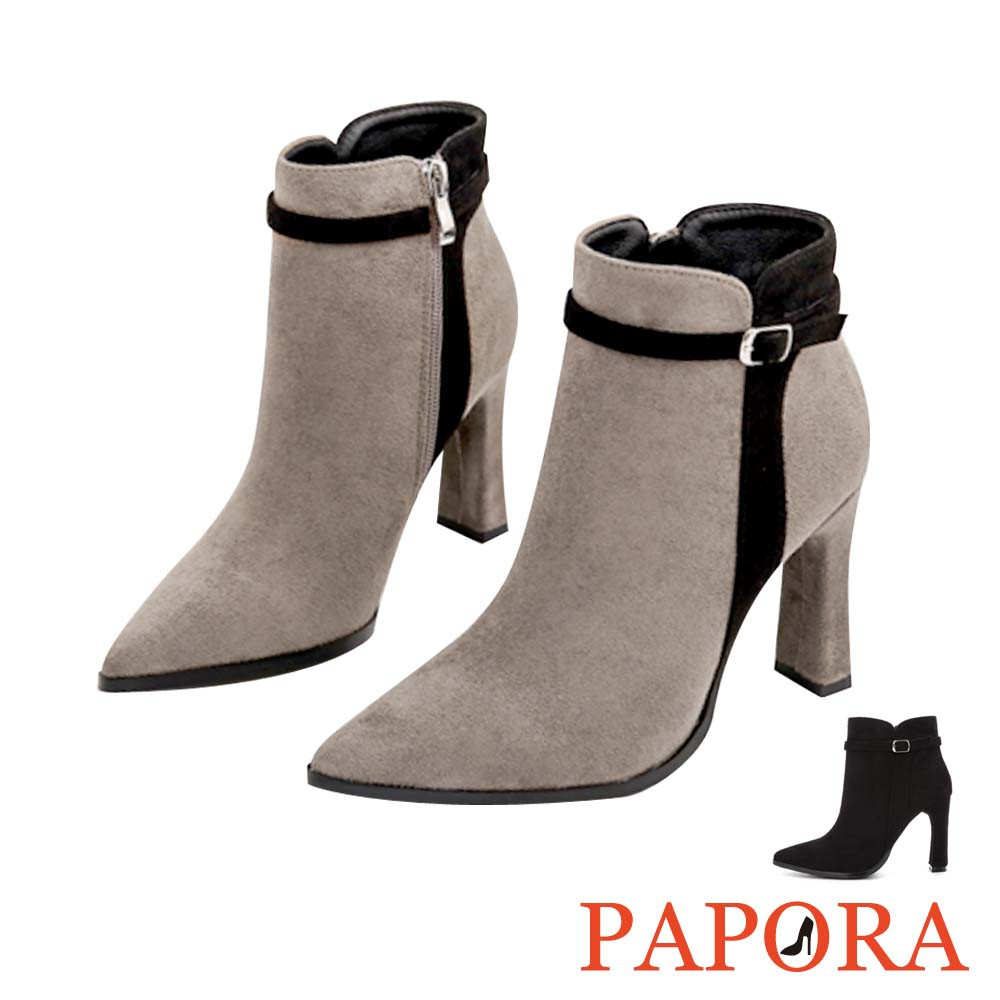 PAPORA裸靴 典雅粗跟尖頭高跟拼撞色裸短靴