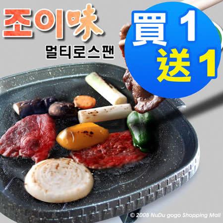 《買1送1》韓國最新火烤兩用烤盤@花形盤
