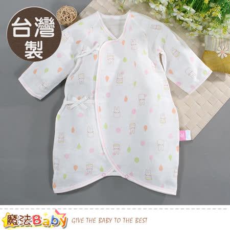 魔法Baby 包屁衣 台灣製薄款純棉紗布護手蝴蝶衣 連身衣 b0192