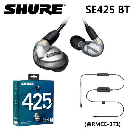 Shure SE425+RMCE-BT1 藍牙耳道耳機 噪音隔離專利技術耳機(藍牙版)