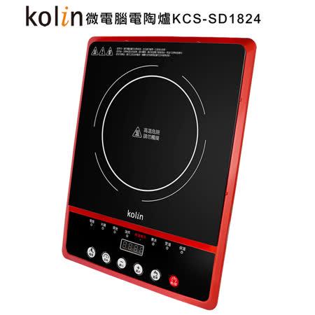 Kolin歌林微電腦電陶爐KCS-SD1824