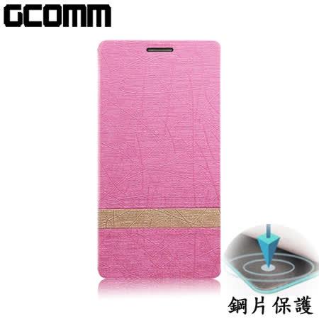 GCOMM 紅米5 Plus 5.99吋 Steel Shield 柳葉紋鋼片惻翻皮套 嫩粉紅
