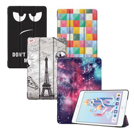 VXTRA 2019 iPad mini/iPad mini 5 文創彩繪 隱形磁力皮套 平板保護套