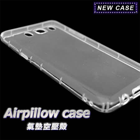 Samsung Galaxy S7 TPU 防摔氣墊空壓殼