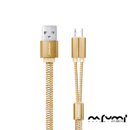 【NAFUMI 納福米】Micro USB+APPLE Lightning Iphone安卓二合一快充傳輸線(T3) 1米 金色