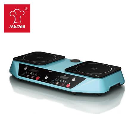【MULTEE摩堤】雙享爐Performa Duo IH智慧電磁爐(星光藍)