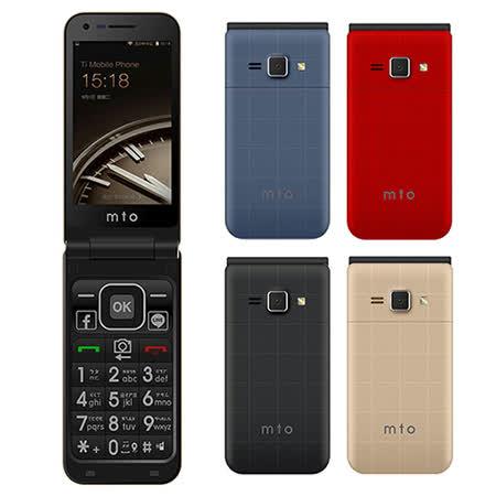 MTO M18+ 雙卡4G+4G折疊機※盒內附二顆電池※