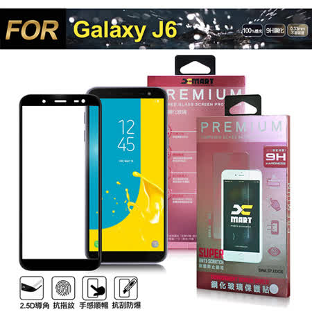 Xmart for SAMSUNG Galaxy J6 超透滿版 2.5D 鋼化玻璃貼-黑色
