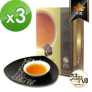 【御田】頂級黑羽土雞精品手作牛蒡滴雞精(20入尊爵禮盒)*3