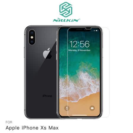 NILLKIN Apple iPhone Xs Max Amazing H+PRO 鋼化玻璃貼