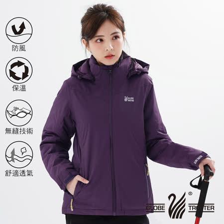 【遊遍天下】女款防風透濕保暖無車縫羽絨機能外套22008深紫