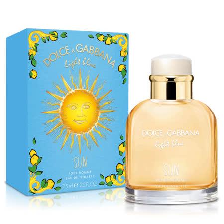D&G Light Blue Sun Men 陽光夏日男性淡香水 75ml
