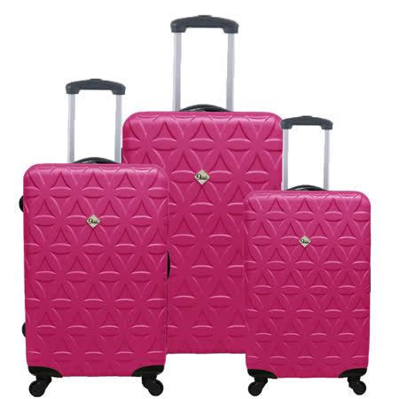 行李箱 旅行箱 28+24+20吋 花花系列【Gate9】
