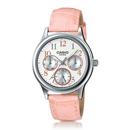 CASIO  優雅皮錶帶指針三眼數字淑女錶 LTP-E306L-4B