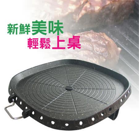 韓國最新火烤兩用烤盤_條狀盤