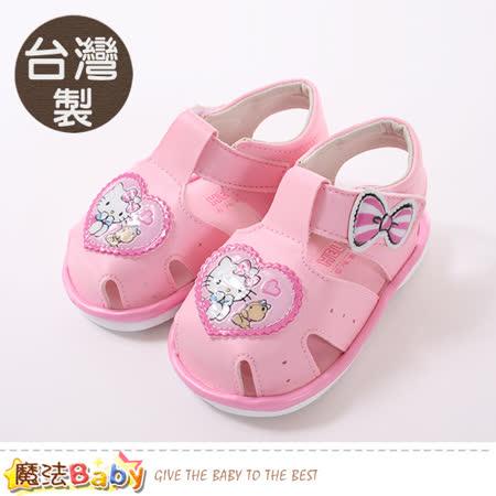 魔法Baby  女寶寶鞋 台灣製Hello kitty正版嗶嗶鞋 sk0686