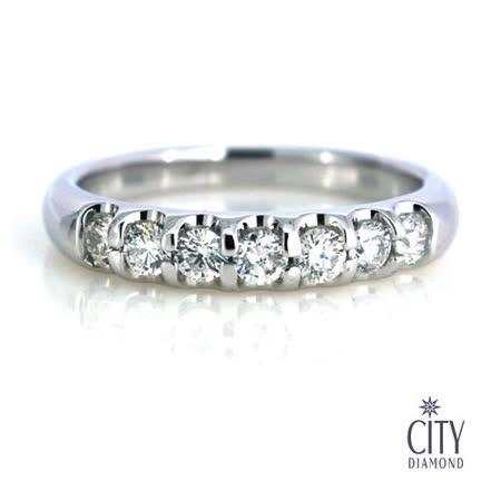 City Diamond『璀璨7線戒』31分鑽戒