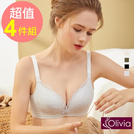 【Olivia】無鋼圈輕薄透裸感水晶杯內衣(4件組)