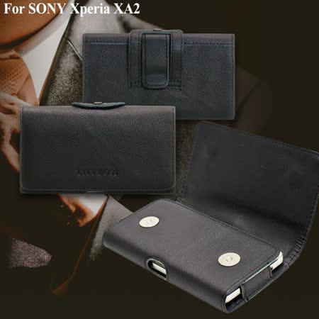 CB for SONY Xperia XA2 精品真皮橫式腰掛皮套
