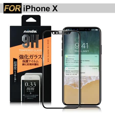 NISDA iPhone X 5.8吋 滿版鋼化玻璃保護貼-黑色