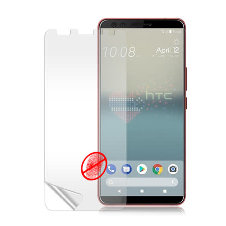 Monia HTC U12+ / U12 Plus 防眩光霧面耐磨保護貼 保護膜