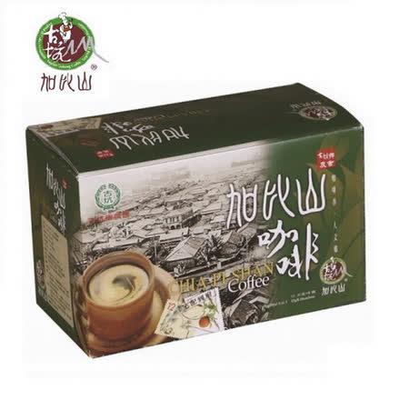 【古坑鄉農會 】加比山二合一即溶咖啡216g(12g/18包)/盒(任選)