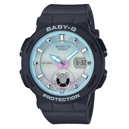 BABY-G 海洋風情雙顯女錶 樹脂錶帶 淡水藍 防水100米(BGA-250-1A2)