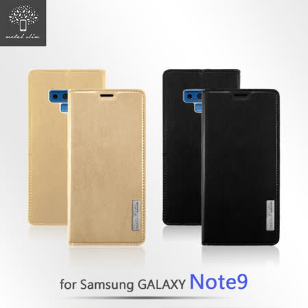 Metal-Slim Samsung Galaxy Note 9 超薄TPU 側掀可立皮套