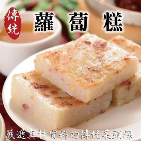【滿699免運-海肉管家】港式酥脆蘿蔔糕(每包5片/約250g±10%)