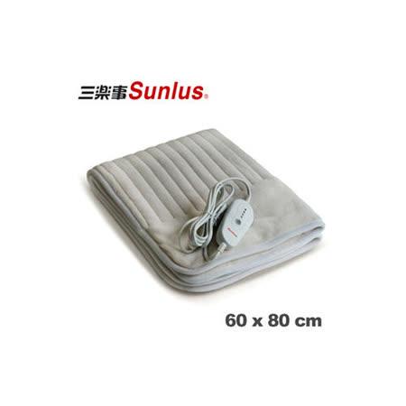 Sunlus三樂事親密舒眠電熱毯
